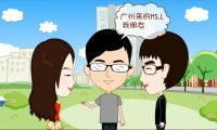 MR.J 婚礼:婚礼flash动画制作