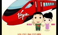 火车与爱情:婚礼动画制作