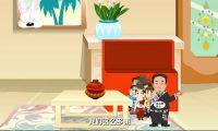 藏族税务:税务宣传动画制作