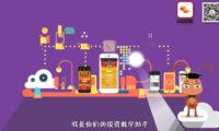 红蚁微盘:金融平台广告动画