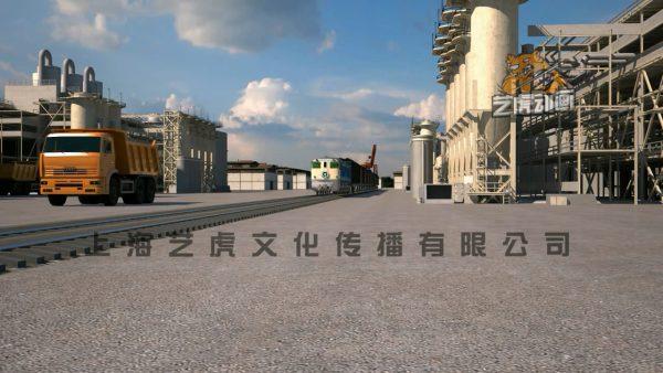 工业三维动画