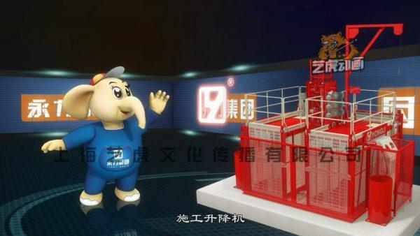 工业机械三维动画制作