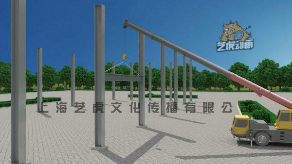 建筑施工演示三维动画效果图