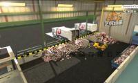 垃圾分类3D演示动画制作